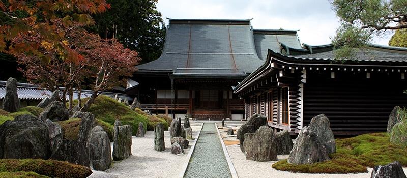 Shukubo Fukuchi-in